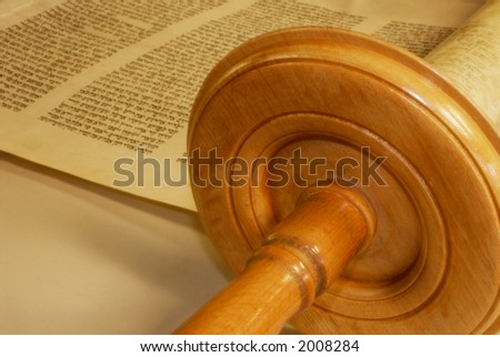 Torah scroll - stock photo