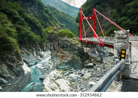 Toroko national park, Hualien, Taiwan. - stock photo