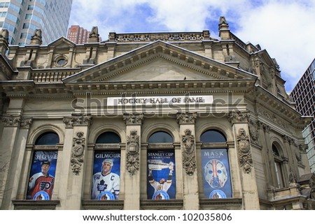 TORONTO - APRIL 22: The Hockey Hall of Fame contains the most comprehensive collection of hockey memorabilia in the world, including the first Stanley Cub trophy, on April 22 2012 in Toronto, Canada. - stock photo