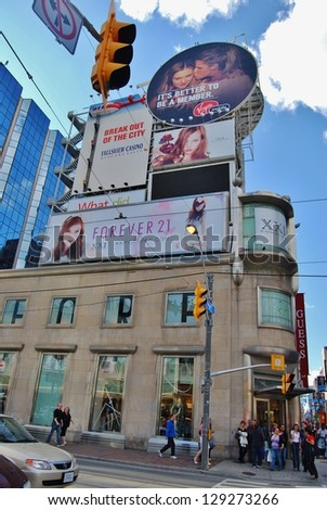 TORONTO,ON - JUNE 07: Yonge-Dunda Square on June 07, 2010 in Toronto, Canada. Yonge- Dunda Square is a commercial, and public square, hosts many events,and it is one of Toronto's main attraction - stock photo