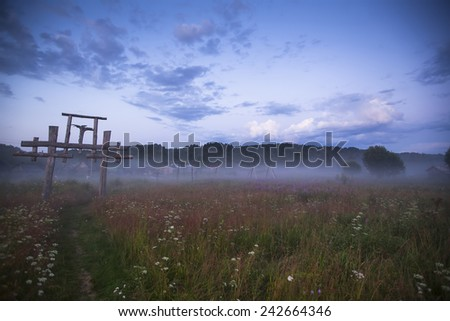 Totem in the Village of Old Believers in the Russian outback in night time (Shamanism) - stock photo