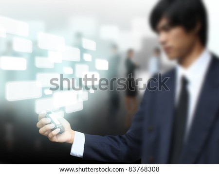 Touchscreen on mobile phone - stock photo