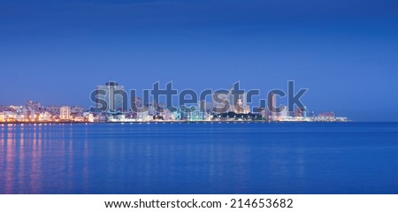 Tourism and travel destinations. Cuba, Caribbean sea, La Habana, Havana. View of skyline and buildings from malecon. Copy space - stock photo