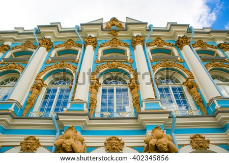 Tourism in St. Petersburg, Catherine's Palace - stock photo