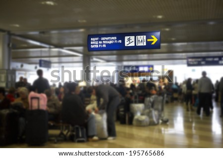 Tourist info signage in airport in international language - stock photo
