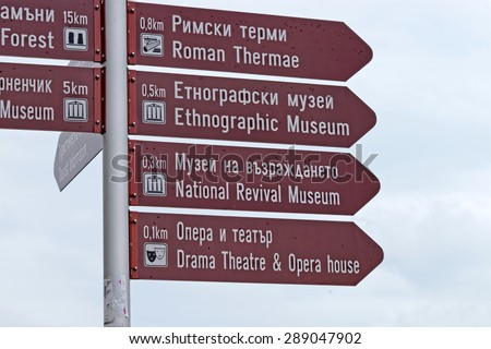 Tourist sign post with places of interest in Varna, Bulgaria.  - stock photo
