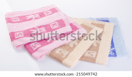 towel. Kitchen towel on the background