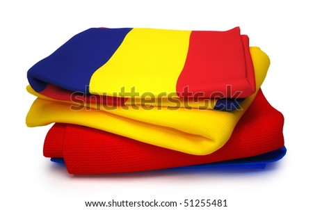 Towel with Romanian  flag