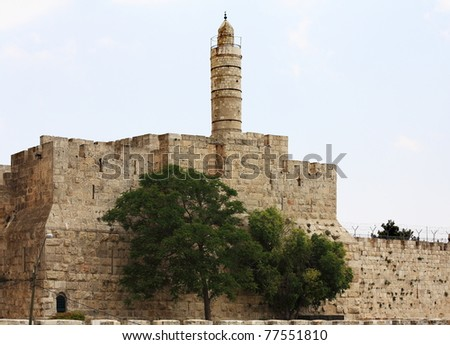 Tower of David - stock photo