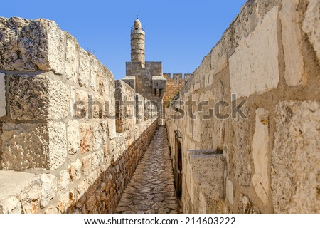 Tower of David and ancient walls in Old City of Jerusalem, Israel. - stock photo