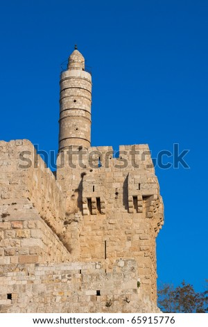 Tower of david, at the old city walls of Jerusalem - stock photo
