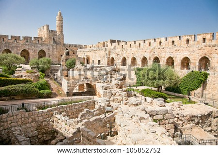 Tower of David is so named because Byzantine Christians believed the site to be the palace of King David. The current structure dates from the 1600's. Jerusalem, Israel - stock photo