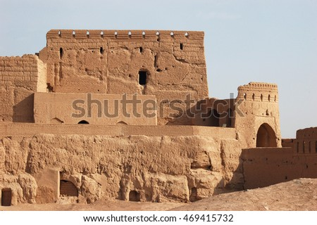 Tower of the Narin Qal'eh or Narin Castle is a mud-brick fort or castle in the town of Meybod, Iran.