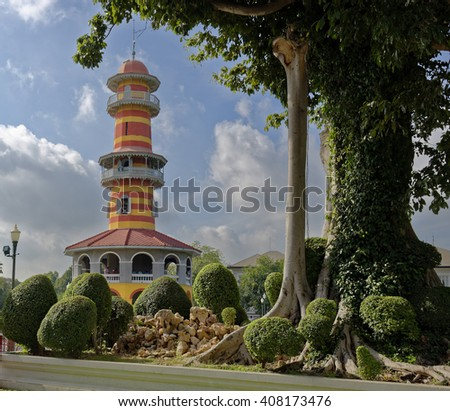 Tower structure on the grounds of the Bang Pa-In summer royal palace near Ayutthaya, Thailand - stock photo