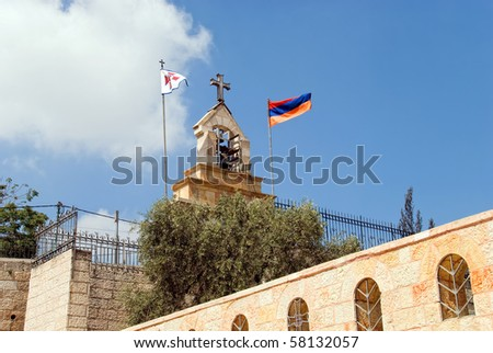 tower with ball and cross near Mary's Tomb, Jerusalem, Israel - stock photo