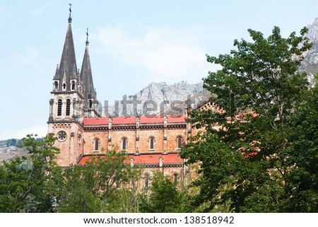 Towers of the Basilica of Covadonga in the mountains of Asturias. Spain