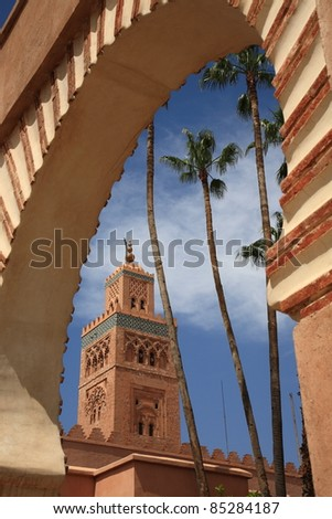 town in Morocco - stock photo