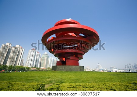 Town Square (qingdao china) - stock photo