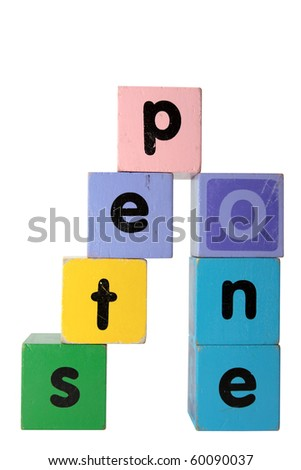 toy letters that spell step one against a white background with clipping path - stock photo