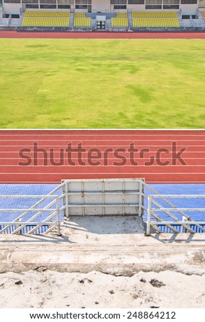 track and field in stadium