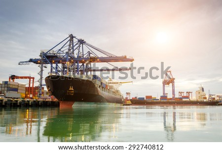 Trade Port in the morning - stock photo