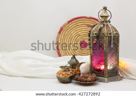 Tradition  and folklore Stuff Contain Lantern, Teapot and old Colored Tray - stock photo