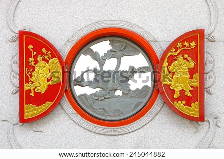 tradition Chinese circular wooden window decorated inside with stone sculpture  - stock photo