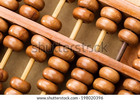 Traditional abacus - stock photo