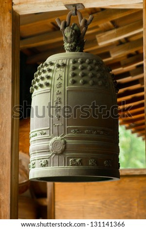 Traditional ancient Japanese bronze bell. Kyoto, Japan. - stock photo