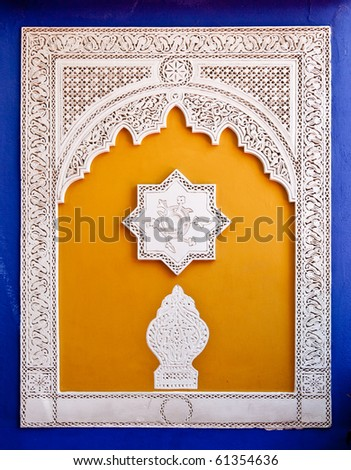 traditional arabic decor pattern - stock photo