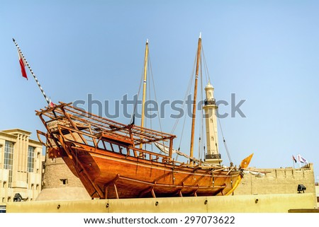Traditional Arabic Dhow at the Museum in Dubai - stock photo