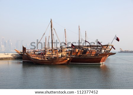 Traditional arabic dhows in Doha, Qatar, Middle East - stock photo