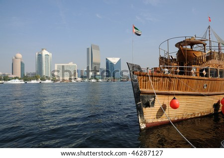 Traditional Arabic wooden ship at Dubai Creek, United Arab Emirates - stock photo
