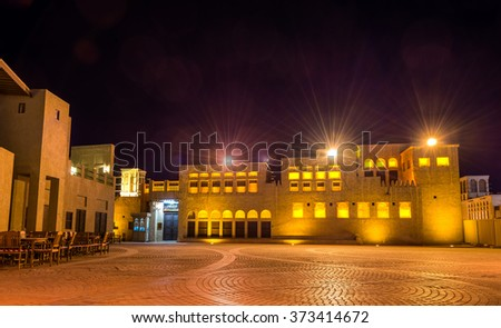 Traditional architecture houses in Creek district of Dubai - stock photo