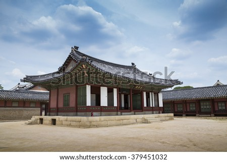 Traditional Architecture under blue sky at Gyeongbokgung Palace in Seoul, Korea - stock photo