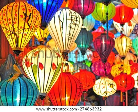 Traditional asian lanterns, Vietnam - stock photo
