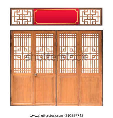 Traditional Asian window and door pattern, red frame, chinese style wood door with clipping path, isolated on white background - stock photo