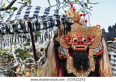 Traditional Balinese Barong - creature with a lion  body - the symbol of the protective spirit of Bali island.  Arts, religion and culture festivals of Indonesian people. Asian travel backgrounds. - stock photo
