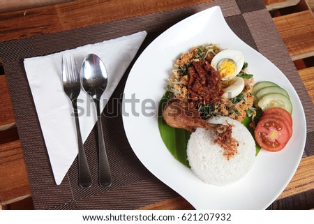 indonesian food stock images royalty free images