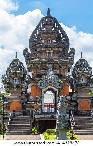 Traditional balinese temple in Taman Mini Park - stock photo