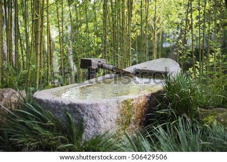 Traditional Bamboo Fountain in Japan