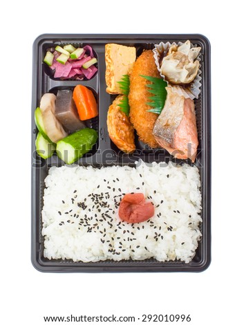 Traditional bento japanese cuisine a single-portion takeout or home-packed meal