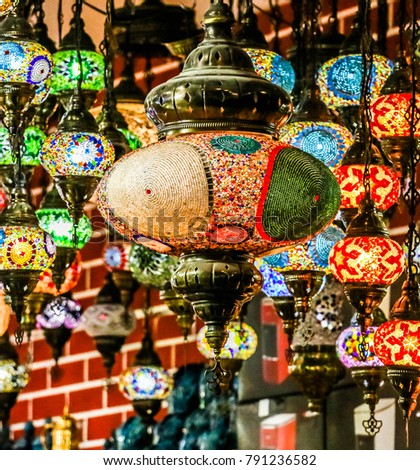 Traditional Bright Decorative Hanging Turkish Lamps And Colourful Lights  With Vivid Colours In The Istanbul Bazaar