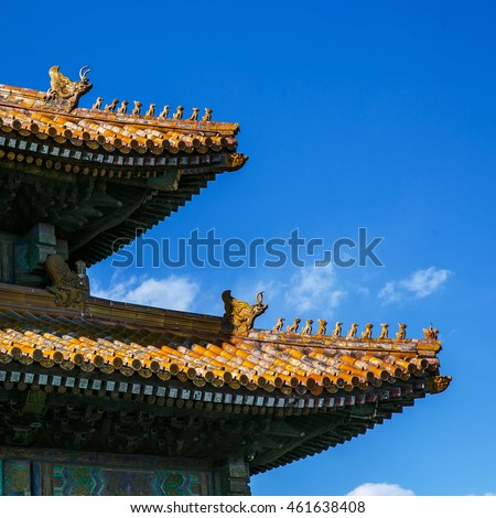 traditional chinese architectural roof animals immortal stock photo