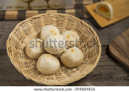 Traditional Chinese cake Breaded on wood plate