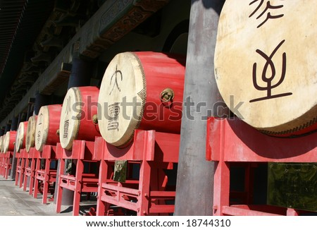 Traditional Chinese drums at the Drum Tower - Xian China - stock photo