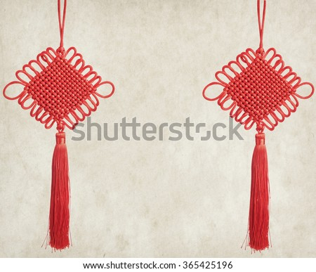 Traditional chinese knot - stock photo