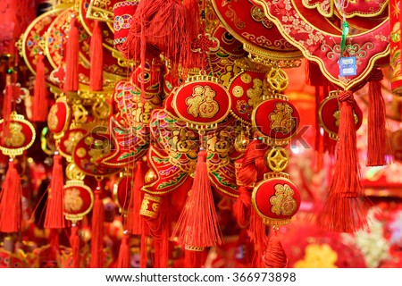 Traditional Chinese New Year Decorations. The Color Red Means Luck. The  Chinese Golden Character
