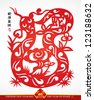 Traditional Chinese Paper Cutting For The Year of Snake Translation: Auspicious Year of Snake - stock photo