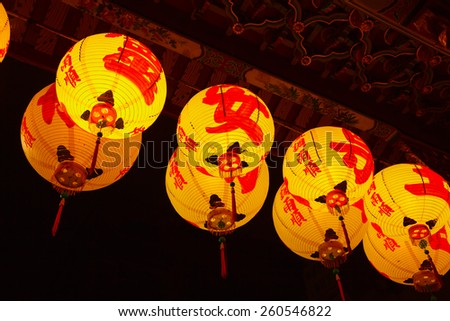 Traditional chinese paper lanterns used as a temple decoration - stock photo